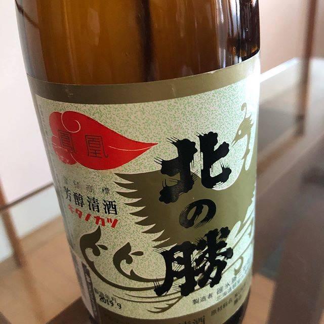 """Kuchiki.M on Instagram: """"#japan #sake #sakestagram #japanesesake #日本酒 #日本酒好きな人と繋がりたい#北の勝 #碓氷勝三郎商店"""" (872114)"""
