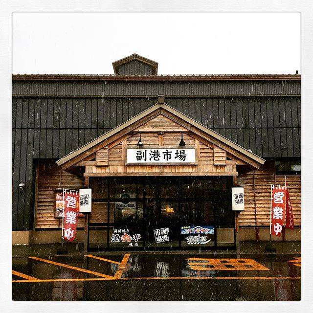 "Jeff Tse on Instagram: ""復古風稚內副港市場😬😬 #稚內 #副港市場"" (873688)"