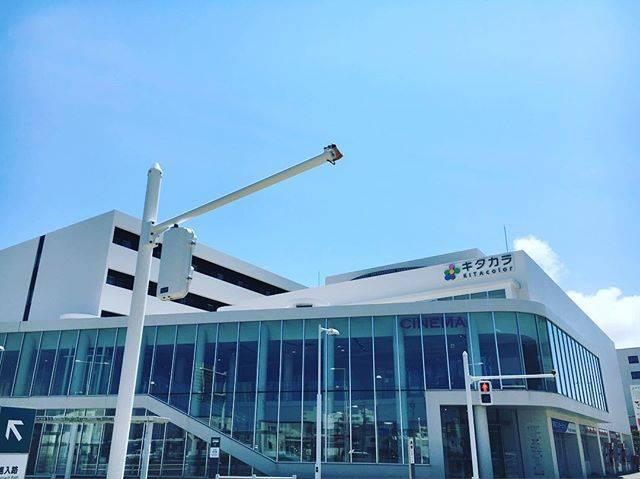 """@ich.s51 on Instagram: """"The northernmost station in japan. 稚内駅に併設する施設キタカラ。「北から創(はじ)める。KITAcolorに染まる。 」という意味が込められているそう。 #稚内駅 #キタカラ #wakkanaistation #clearsky…"""" (873689)"""