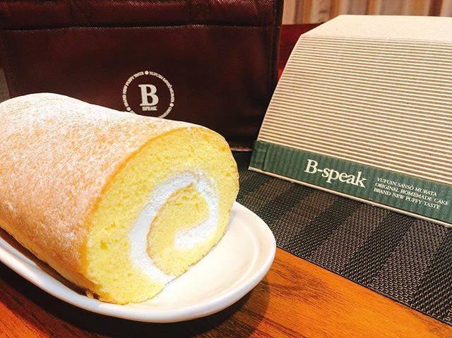 "@riegeminiko on Instagram: ""0322#bspeak #ビースピーク #pロール #大分土産"" (874032)"