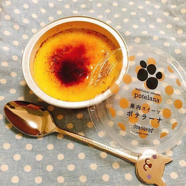 """MICKEY on Instagram: """"ポテトのプリン。美味しかった!!#ポテラーナ #おやつタイム"""" (874105)"""