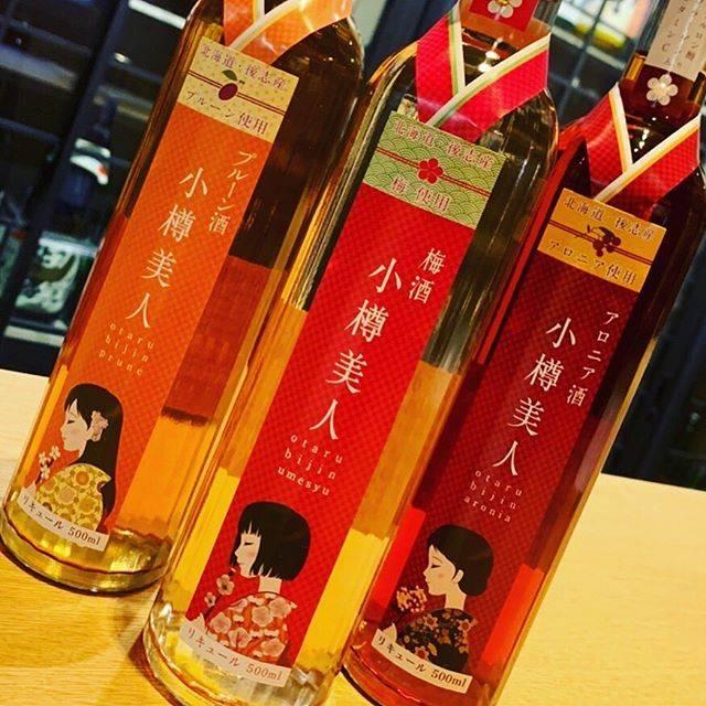 """北海茶漬けぽっぽぷらす on Instagram: """"【新商品のご紹介】  田中酒造 梅酒「小樽美人」入荷しました!  アロニア、ヒアルロン酸、コラーゲン、ビタミンCなど美容に良い成分がたくさん入った梅酒です🌸 ※ちなみに当店では美人の方にのみお出ししております😂  我こそは美人!というお客様ぜひご注文くださいませ✨…"""" (874328)"""