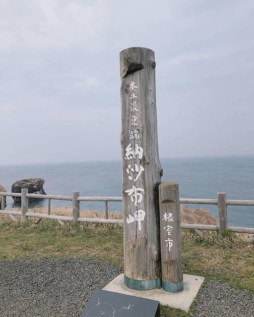 """ayano.kuramoto's Instagram profile post: """"【根室】 . . . 初✨納沙布岬 . . . . ご縁ありお次は最東端根室市に住むことになりました☺️ . . . . 根室でも . . . 子育てもお仕事も楽しみたいと思います♬ . . #花咲ガニ🦀楽しみ♡ . . . . 空も繋がってるけど、海も繋がってる🌝 . . .…"""" (874375)"""