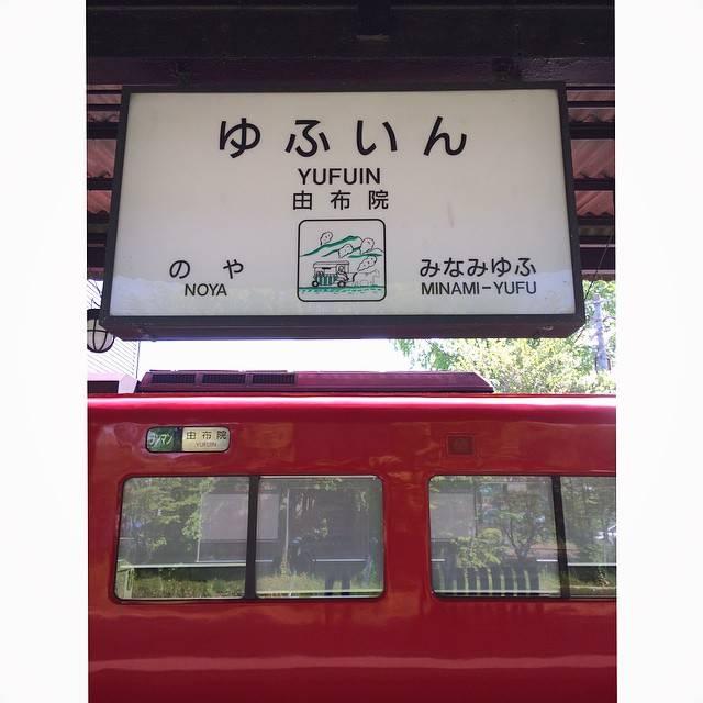 "@sanjirou on Instagram: ""ゆふいん 今年も行ってきます! #japan #oita#yufuin#instadaily#instasize#iphoneonly #picoftheday #日本#大分#湯布院駅#instamood#trip…"" (874405)"