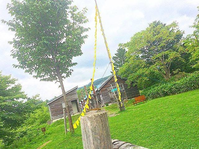 "Eguncyann__'s Instagram photo: ""ちょいと行ってきた♫#幸せの黄色いハンカチ #夕張 #hokkaido  #北海道"" (874575)"