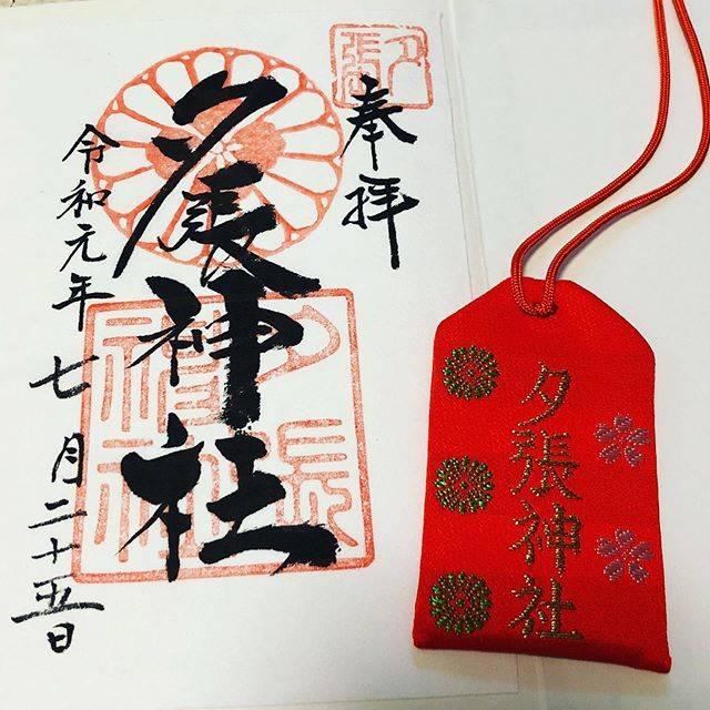 """アヤノ on Instagram: """"#御朱印#夕張#夕張神社 #神社"""" (874577)"""