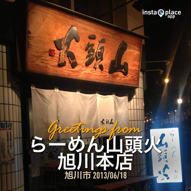 "@sadarun's Instagram profile post: ""三日月を逃したので、ひさびさの #instaplace #instaplaceapp #instagood #photooftheday #instamood #picoftheday #instadaily #photo #instacool #instapic…"" (874621)"