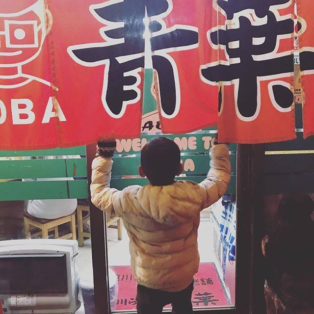 """CODA 友里子 on Instagram: """"IFTTTなるものを設定したんで、ちょっとテスト… 旭川でラーメン食べたときの写真。#旭川らぅめん青葉"""" (874647)"""