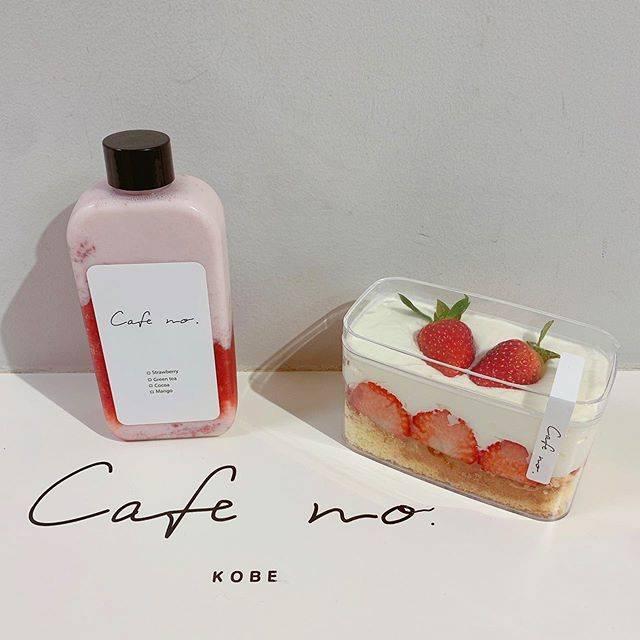 """@cafe_no_ on Instagram: """"おはようございます☀  いつもご利用頂きありがとうございます。  new product 🍓strawberry Box🍓  本日よりkobe店 strawberry 祭り 第1段 strawberry Boxを販売させて頂きます。  いちごの入荷状況により数量限定…"""" (876214)"""