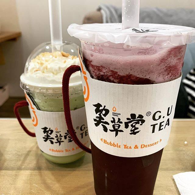 "chikako kabe on Instagram: ""うまっ❤ありがと🙏🏻🙏🏻🙏🏻#巭草堂#葡萄ジャスミン茶 #ちゅうぎん通り"" (876256)"