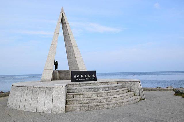 """こころから on Instagram: """"今日の「おすすめのおでかけ先」は北海道 稚内市にある、日本最北端の地の碑。⠀ ⠀ 宗谷岬の先端に位置している、北緯45度31分22秒の『日本最北端の地』を示す記念碑です。三角すいの形は、北極星の一稜がモチーフにされています。⠀ ⠀…"""" (876623)"""