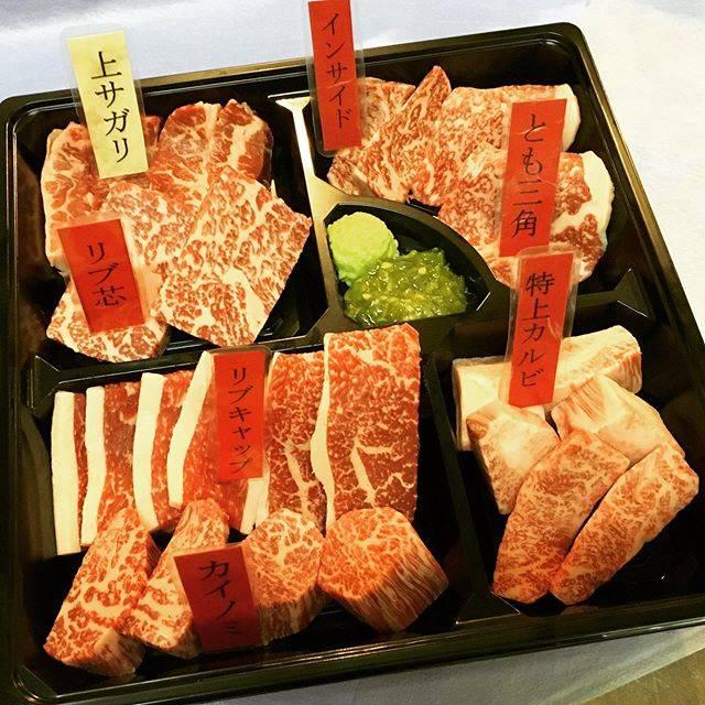 """和牛焼肉としお on Instagram: """"いつもありがとうございます。  なかなか厳しい世の中ですが、 たまにはご自宅で、ちょっと和牛のお肉、いかがですか?  写真は一例ですが、2〜3名様分で 4800円(税込)となります。 こんな今だから、大特価です。  ご予算に応じて、お作りします。…"""" (877790)"""