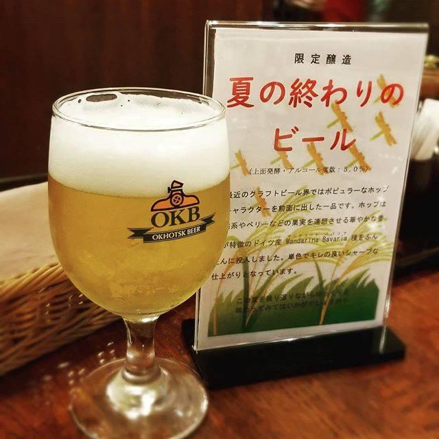 """IKIRU TIKARA on Instagram: """"北見のオホーツクビアファクトリーで夏の終わりのビール。秋も嫌いじゃないけど夏が終わる寂しさが圧倒的に勝る。でもその寂しい気持ちも嫌いじゃなかったりする。#北見#オホーツクビアファクトリー#伝一"""" (877873)"""