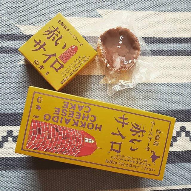"""Kanako on Instagram: """"モグモグタイム😋🍴 チーズケーキ🐮美味しい✨北見の友だちが買ってきてくれた「#赤いサイロ 」#北海道土産 #北見土産 #北海道チーズケーキ #赤いサイロチーズケーキ #年に1度の会 #またお願いします"""" (877877)"""