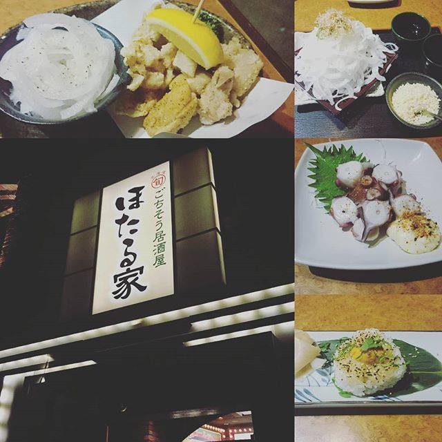 "Satoshi Nagasawa on Instagram: ""今宵は北見で一泊!オニ塩ザンギ美味かった。 #北見 #居酒屋 #ほたる家 #ザンギ #fridechicken #うにぎり"" (878321)"