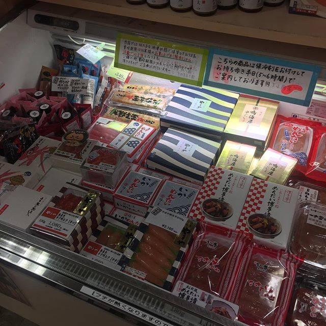 "@masukaki_ikuo on Instagram: ""お土産の玉が切れたので補充しに有楽町にある福岡県のアンテナショップへ。だいたいなんでもあるな。"" (879409)"