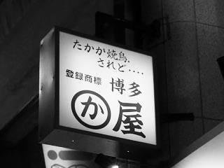 "Ⓜ️junpei on Instagram: ""【臨時休業延長のお知らせ】…"" (882182)"