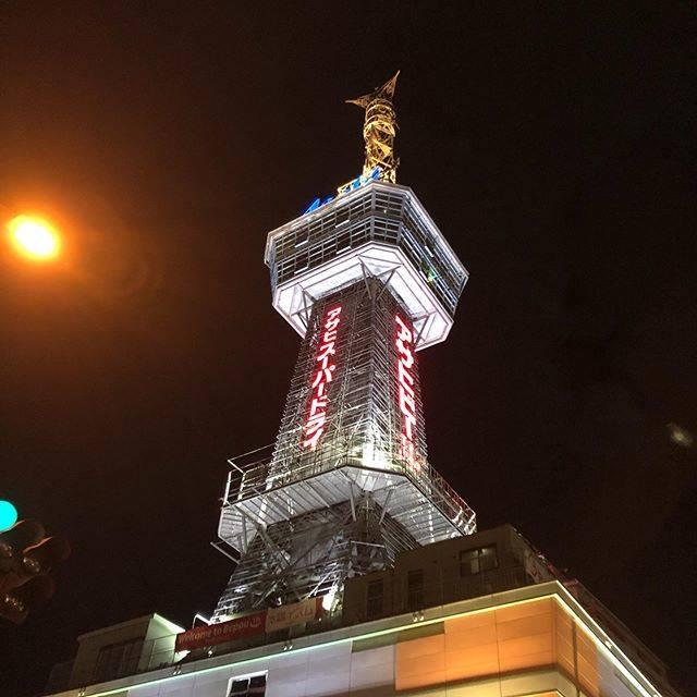 """『公式』加藤コンビ on Instagram: """"輝かしい。#別府#温泉#旅#加藤コンビ"""" (883873)"""