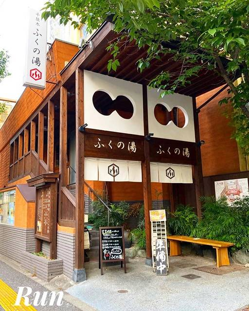 "Makoto Hattori on Instagram: ""#下町パトロールラン #銭湯 #ふくの湯 #ランニング #run #running #runner #tokyo #japan"" (884782)"