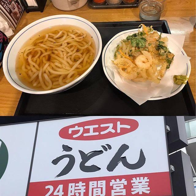 """Yu☆ko on Instagram: """"初めてウエストのうどん、食べました❣️かき揚げうどん、美味しかったです👍🏻😋¥480とは、嬉しいお値段😍#福岡ウエスト#うどん#かき揚げうどん"""" (885509)"""