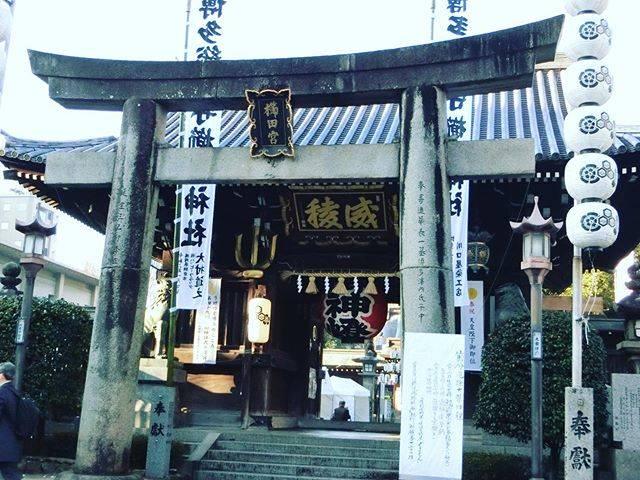 "@kahyo.tri's Instagram post: ""福岡県櫛田神社。#福島県#櫛田神社#神社#鳥居#神社巡り#神社好きな人と繋がりたい#神社仏閣"" (885753)"