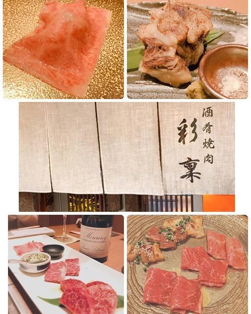"ma/mako on Instagram: ""ほんとに美味しい 焼肉屋さん お腹いっぱい食べた。 焼肉屋さんで、こんなに食べたの初めて 食べるたびに感動の嵐 デザートの杏仁豆腐も 最高😆じゃん。 帰って速攻ゼニカルで笑笑  #焼肉#福岡 #fukuoka #彩稟 #美味しい #ゼニカル  #サクラアズクリニック…"" (886711)"