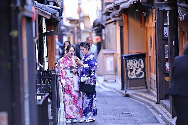 Japan Kimono Kyoto · Free photo on Pixabay (19913)