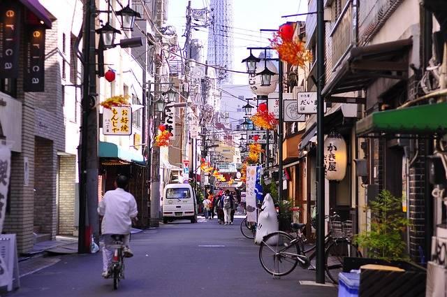 Japan - Free photo on Pixabay (104478)