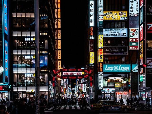 Shinjuku Kabukicho Japan - Free photo on Pixabay (104482)