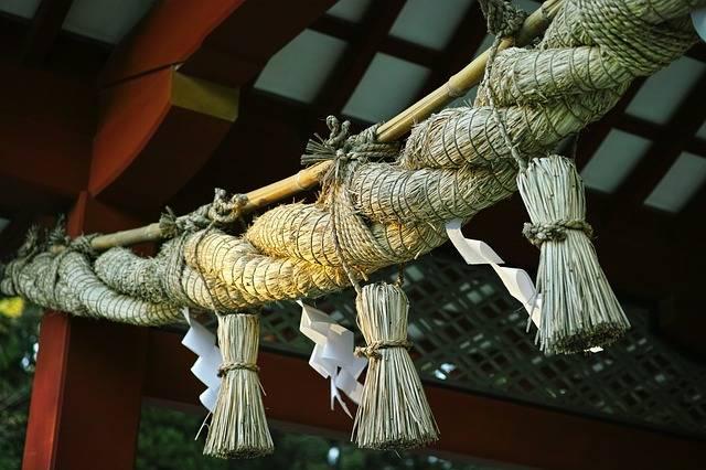Shimenawa Shrine Holy - Free photo on Pixabay (175483)