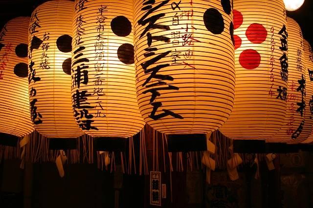 Lanterns Japan Tokyo - Free photo on Pixabay (177158)