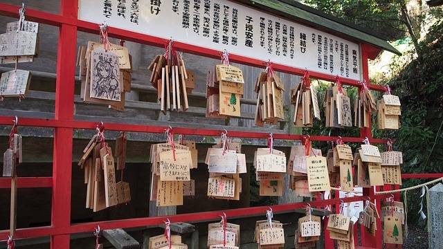 Japan Shrine Kyoto - Free photo on Pixabay (178805)