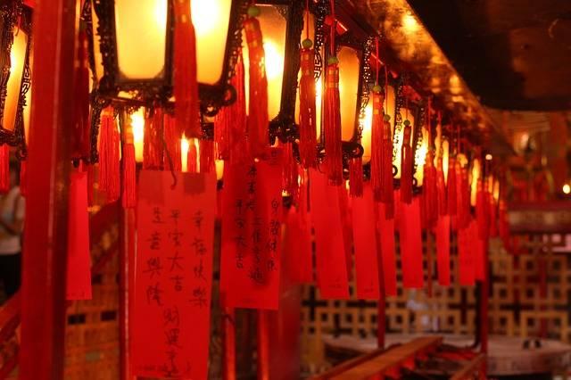 Just Temple Hong Kong S A - Free photo on Pixabay (203000)