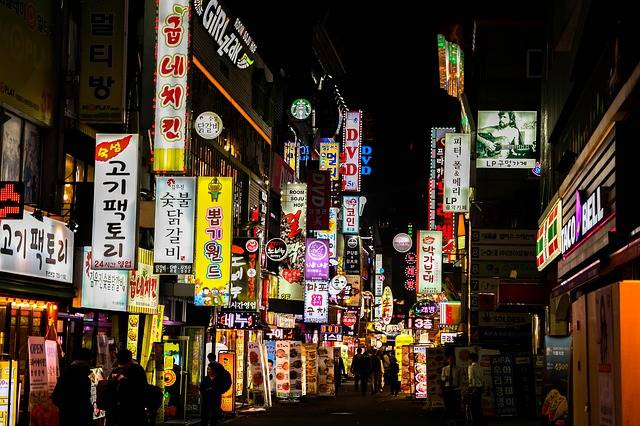 Nightlife Republic Of Korea Jongno - Free photo on Pixabay (209639)