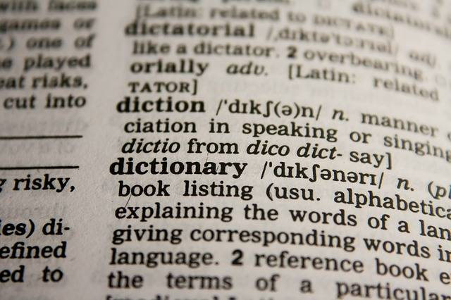 Dictionary Words Grammar - Free photo on Pixabay (270309)