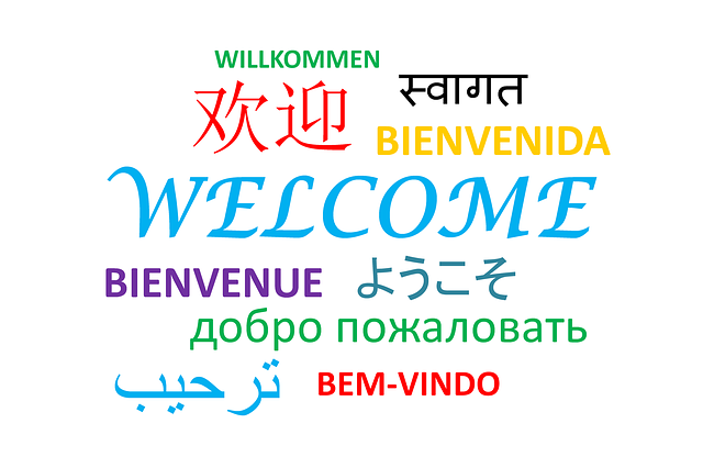 Welcome Words Greeting - Free image on Pixabay (316945)