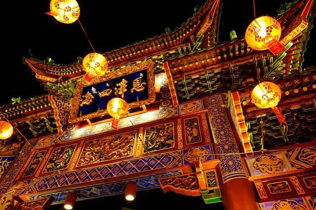 Yokohama China Town Kanagawa Japan - Free photo on Pixabay (330383)
