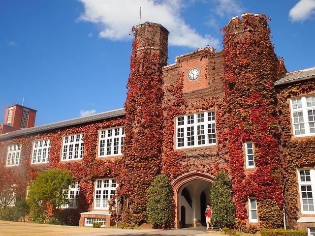 Rikkyo University Saint Paul'S - Free photo on Pixabay (349062)