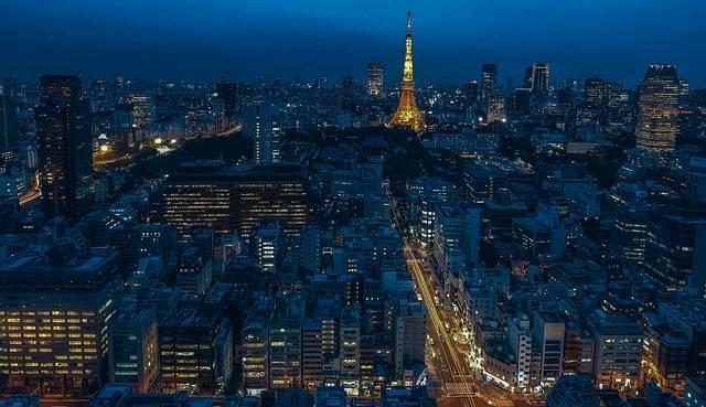Tokyo Japan Tower - Free photo on Pixabay (358600)