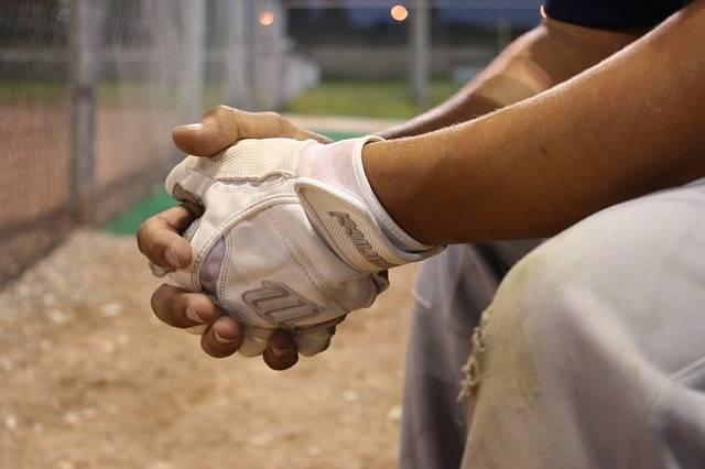 Baseball Substitute Bench - Free photo on Pixabay (394185)