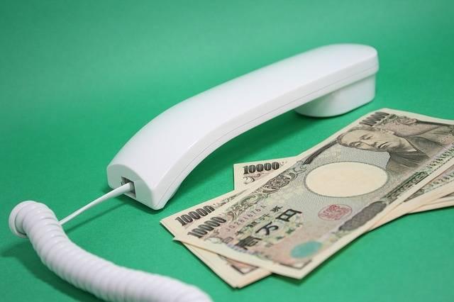 Yen Telephone Pick Up The Phone - Free photo on Pixabay (397345)