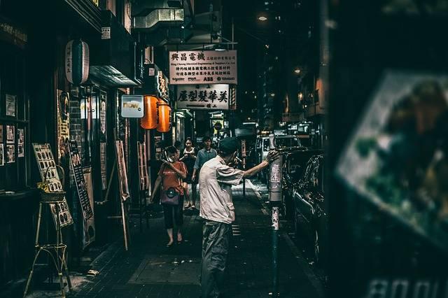 China Alley Japan - Free photo on Pixabay (401736)