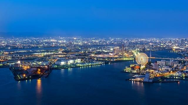 Osaka Port Of Japan - Free photo on Pixabay (438049)