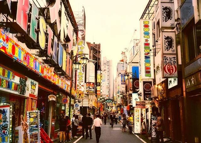 Shinjuku Japan City - Free photo on Pixabay (491937)
