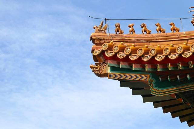 Roof China Dragon Forbidden - Free photo on Pixabay (509455)