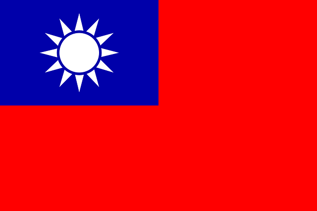 Taiwan Flag Republic Of China - Free vector graphic on Pixabay (528402)