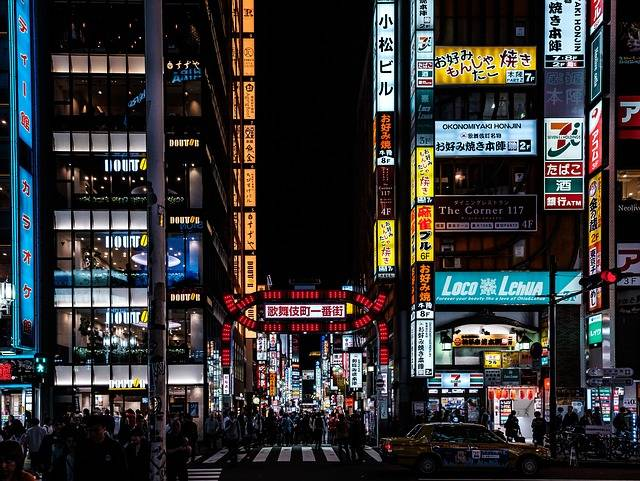 Shinjuku Kabukicho Japan - Free photo on Pixabay (546769)