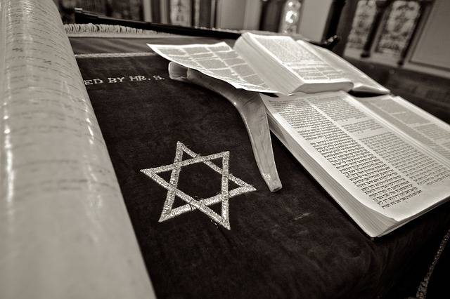 Star Of David Symbol Shield - Free photo on Pixabay (553644)