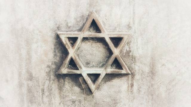 Jewish Star Of David Shield - Free image on Pixabay (576383)