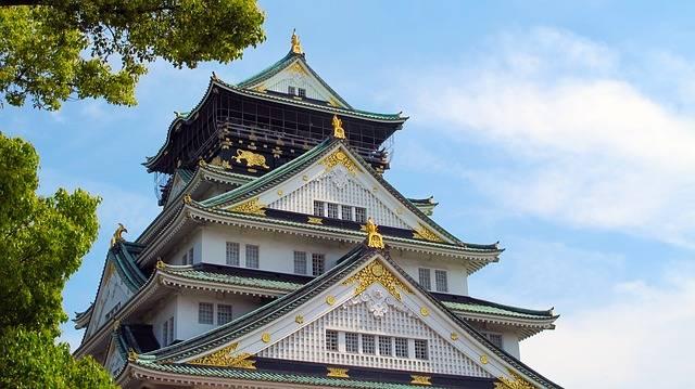 Osaka Castle Japan Five - Free photo on Pixabay (579098)